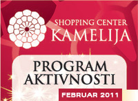 Program_aktivnosti_februar2011_m